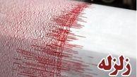 زلزله ۵.۷ ریشتری استان خوزستان را لرزاند