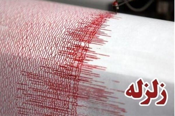 زلزله هرمزگان را لرزاند