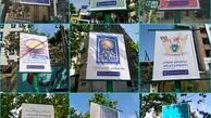 فضاسازی محیط شهری و استقبال از ماه پر فضیلت رمضان در قلب پایتخت