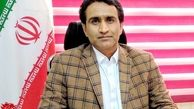 نگرش ویژه سازمان منطقه آزاد چابهار به رونق گردشگری