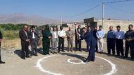 کلنگ احداث ۴۰ واحد مسکونی مددجویان بهزیستی در شهرستان اشنویه بر زمین زده شد.