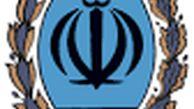 اعلام ساعت کار جدید واحدهای بانک ملی ایران