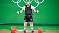 حضور بهداد سلیمی در دوره پیشرفته بین المللی مربیگری وزنه برداری IOC