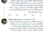 تندیس شهید احمد سوداگر در بزرگراه محمدعلی جناح تهران رونمایی شد