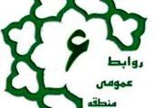"""شعار مدیریت شهری به پویش """"من ماسک میزنم"""" پیوست"""