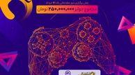 ششمین دوره لیگ قهرمانان بازیهای ویدئویی ایران به صورت آنلاین برگزار میشود