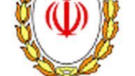 تسهیلات خرید دین بانک ملی ایران فرصتی ویژه برای صاحبان کسب و کار