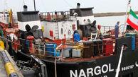 نجات کشتی سانحه دیده با کمک ارتش + عکس