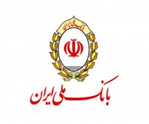 وجود یک حساب قرض الحسنه به ازای هر دو ایرانی در بانک ملی