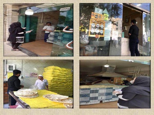 آموزش رعایت فاصله گذاری اجتماعی در نانوایی های  منطقه15
