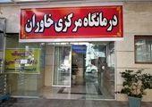 اجرای طرح فوریتی بازدید و رفع مشکلات محلات منطقه 22 در روزهای پنج شنبه