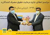 چهارمین سایت تجاری نسل پنج ایران فردا در بوستان آب و آتش افتتاح میشود