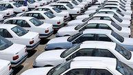 حذف شورای رقابت از قیمتگذاری خودرو