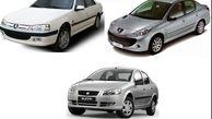 محصولاتی از ایران خودرو که کاهش قیمت داشته اند
