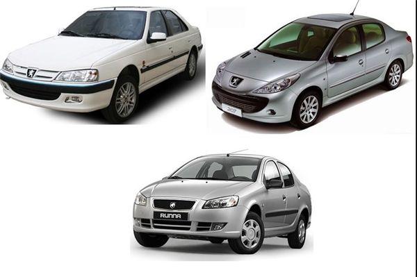 قیمت انواع خودرو در بازار امروز ۲۰ مرداد+عکس