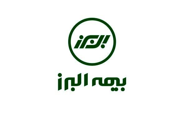 فروش اقساطی بیمهنامه با تخفیفات ویژه بیمه البرز برای حمایت از مردم در شرایط کرونا