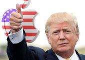 دوخت پرچم های تبلیغاتی ترامپ !+عکس