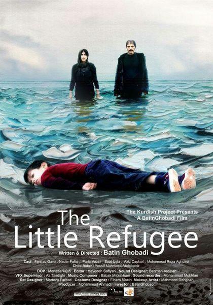 «مهاجر کوچولو» در نخستین دوره جشنواره فیلم کُردی «مسکو» به نمایش در میآید