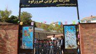 """بیستمین مدرسه """"مهر نوین"""" در شهرستان فیروزکوه افتتاح شد"""