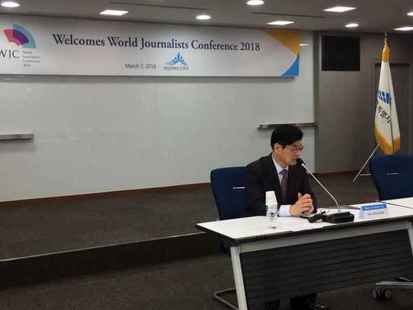 استقبال غیرعادی از رئیس جمهور کره جنوبی در نیوزیلند+عکس