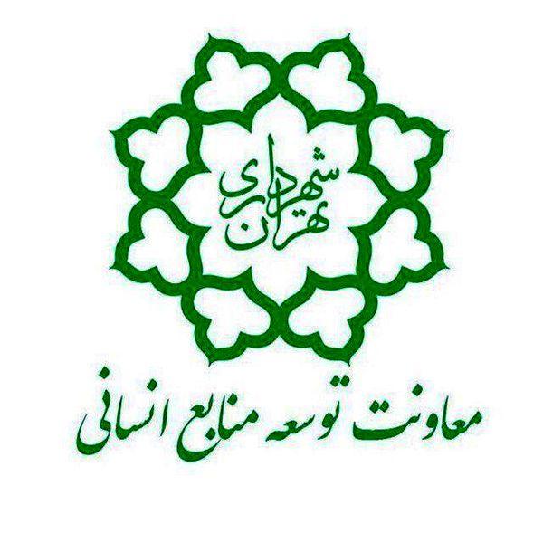 تغییر ساعت کاری شهرداری تهران به مناسبت شبهای قدر