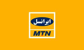 ایرانسل مکالمههای مناطق سیلزده را رایگان کرد