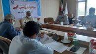 برگزاری چهارمین جلسه ستاد پایش تنش آبی شرکت آب و فاضلاب استان مرکزی