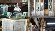 معرفی قدیمی ترین کتاب فروشی تهران