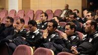 حضور 13 داور لیگ برتر در دوره مدرسان داوری فیفا