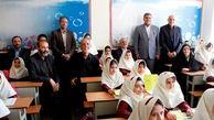 زنگ مهر قلم توسط وزیر آموزش و پرورش نواخته شد