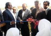 """افتتاح مدرسه """"امید تجارت """" در روستای پازنان سپیدار کهگیلویه و بویراحمد"""