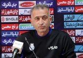 آرای کمیته تعیین وضعیت بازیکنان فوتبال صادر شد