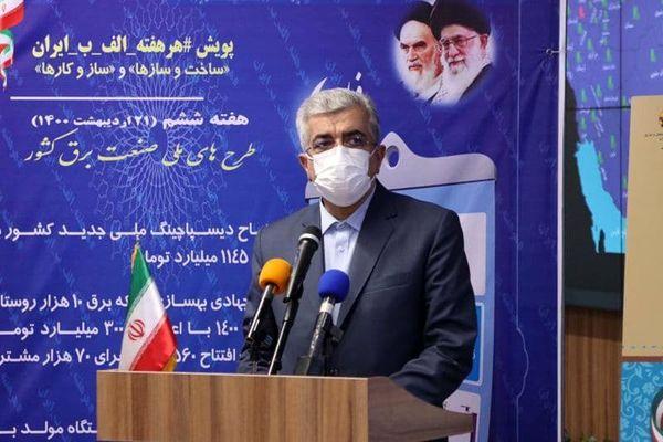 حرکت به سمت تبدیل ایران به چهارراه انرژی منطقه
