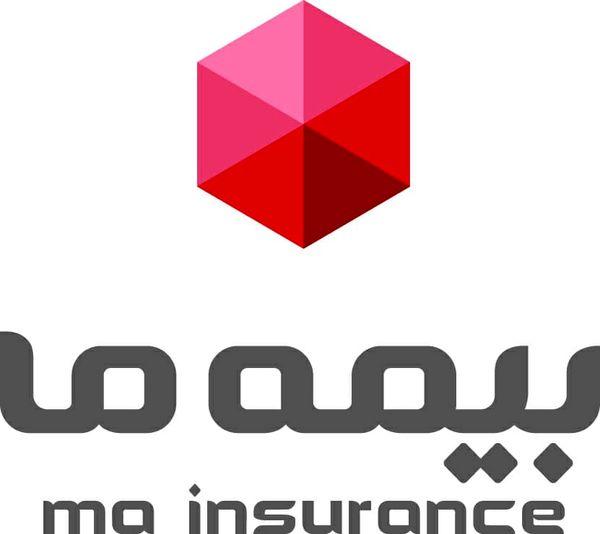"""فراخوان بیمه """"ما"""" در خصوص افزایش سرمایه بیمه بدنه خودرو بیمه گذاران"""