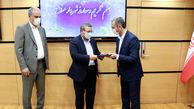 ابلاغ دستور العمل جدید طرح نگهداشت شهر برای زمستان و پاییز 1400 در تهران