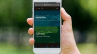 امکان دسترسی به وبسایتهای تحریمکننده IP ایران برای کاربران شاتل موبایل