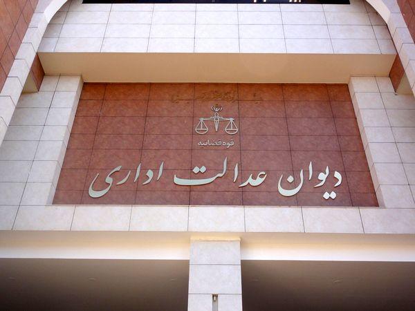 مجوز نقل و انتقال و تغییر رشته فرزندان اعضای هیات علمی دانشگاه ها باطل شد
