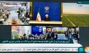 شبکههای آبرسانی 23 هزار هکتار از اراضی کرمانشاه و ایلام به بهرهبرداری رسید