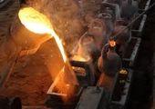 تبلور گروه فولاد مبارکه در پیشانی صنعت فولاد