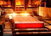 گلگهر، طلیعهدار فولاد کشور