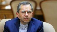 هدف اتهامات علیه ایران انحراف افکارعمومی است