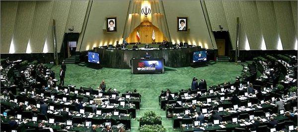 دستور جلسات صحن علنی مجلس