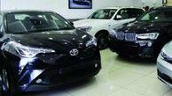 خرید خودرو خارجی توسط دستگاههای دولتی ممنوع شد