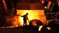برنامه جدی «وصندوق» برای تکمیل و توسعه صبافولاد خلیجفارس