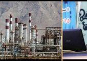 افتتاح فاز اول پروژه موم گیری در بهمن ماه سال جاری