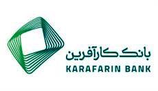 ساعت کاربانک کارآفرین شعب اصفهان و کاشان تغییر کرد