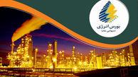 نفت سفید شرکت ملی پخش فرآوردههای نفتی روی میز فروش بورس انرژی میرود