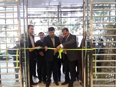افتتاح شعبه بانک قرض الحسنه مهرایران در خراسان رضوی