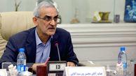 طرح کاهش موثر در پاکی هوای تهران