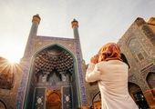 نشست تهران شناسی برگزار شد